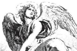 Guardian angel graphic